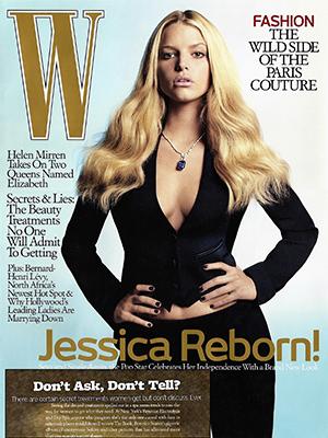 W MAGAZINE - April 2006 - Jessica Simpson